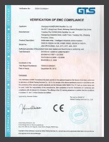 固态继电器CE认证