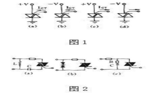 其原理是采用过零触发电路,在电源电压过零时就控制双向可控硅导通和