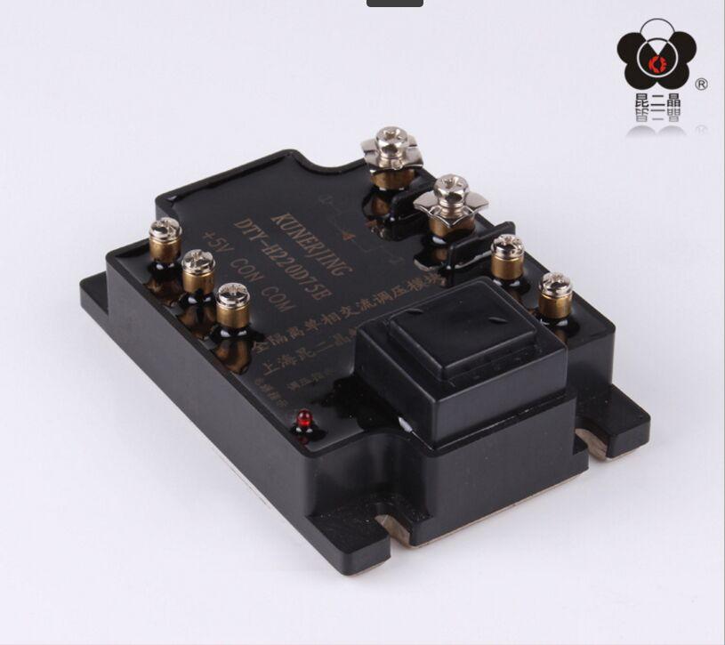 (1)晶闸管智能模块均采用本公司独立开发的全数字移相触发集成电路,实现了控制电路与晶闸管主电路集成一体化,使模块具备了弱电控制强电的电力调控功能。 (2)(晶闸管智能模块)采用进口方形芯片、高级芯片支撑板,模块压降小、功耗低,效率高,节电效果好。 (3)(晶闸管智能模块)采用进口贴片元件,保证了触发控制电路的可靠性。 (4)(晶闸管智能模块)采用(DBC)陶瓷覆铜板,经独特处理方法和特殊焊接工艺,保证焊接层无空洞,导热性能好。热循环负载次数高于国家标准近10倍。 (5)(晶闸管智能模块)采用高级导热绝缘封