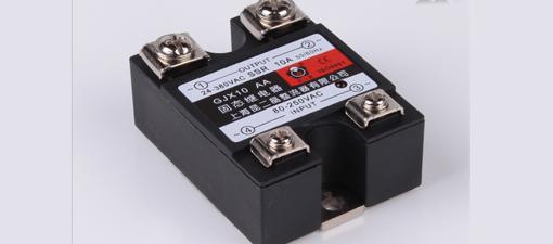 单相固态继电器相较于交流接触器有何优势?该怎么选择?
