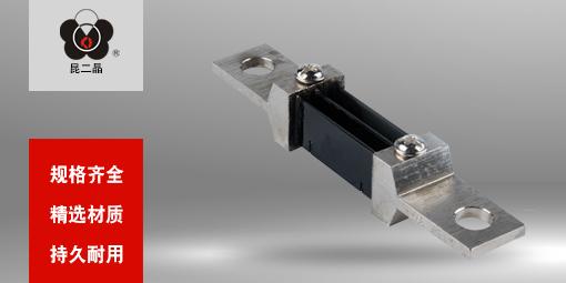 直流分流器选择昆二晶,当然更精准