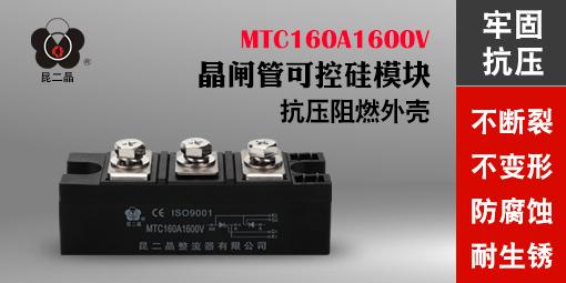 可控硅模块温度保护方法有哪些?