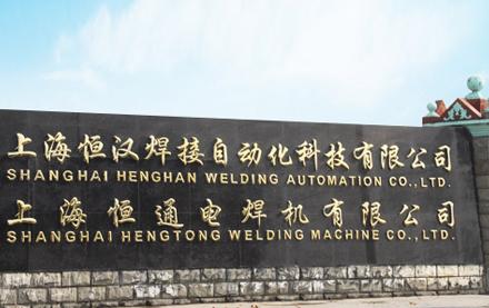 快恢复二极管 上海恒通为何青睐昆二晶