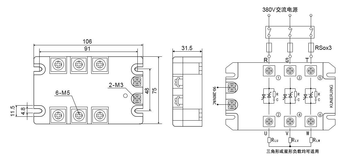 交流控交流三相固态继电器