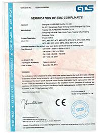 可控硅模块CE证书
