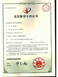 水冷式晶闸管模块证书